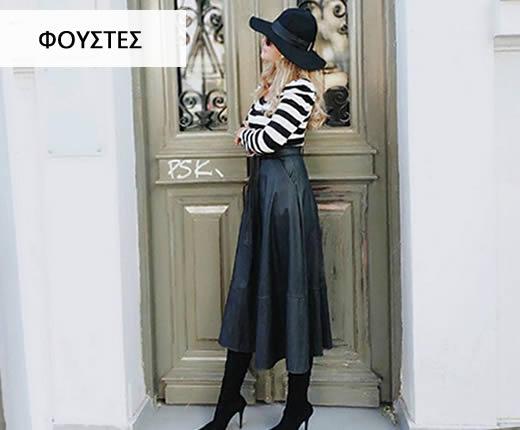 Δείτε όλες τις φούστες FW2021 Sofi Accessories Thiva